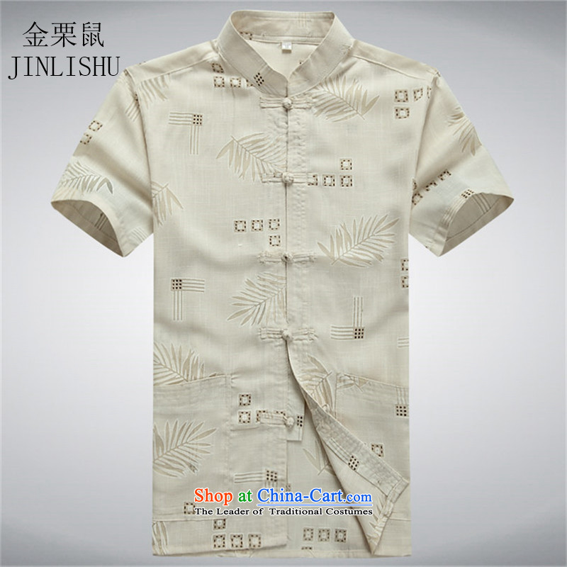 Kanaguri Mouse middle-aged men summer Tang dynasty short-sleeved shirt, older men's shirt, beige sweater summer S