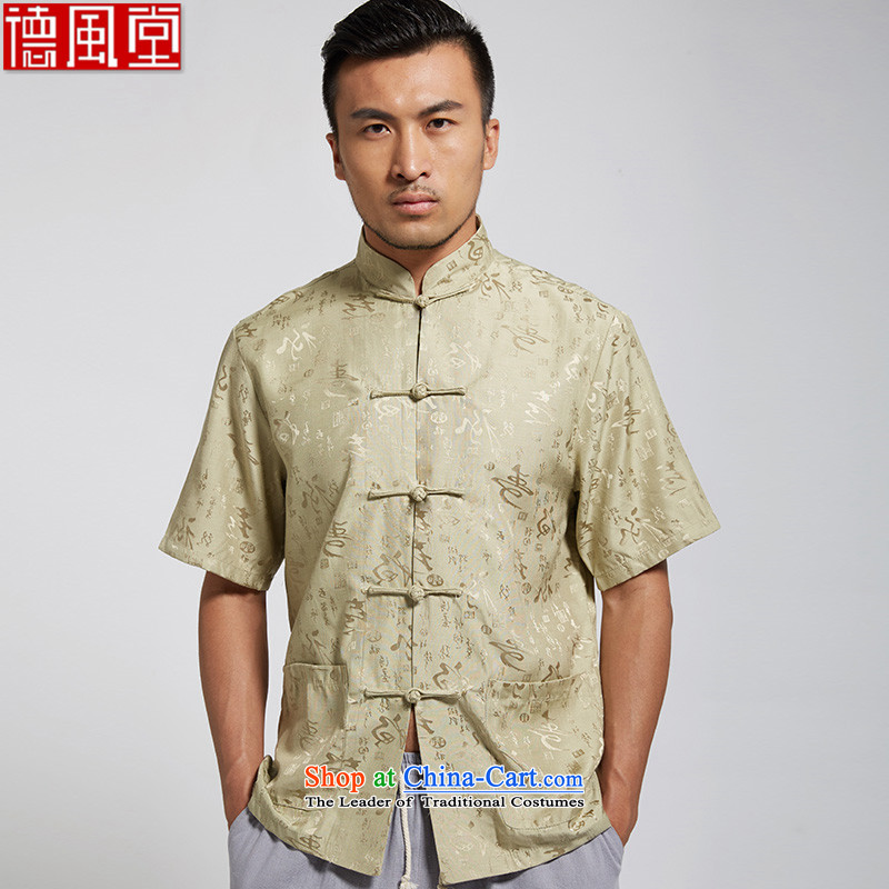 Social Council Fudo de?2015 Summer New polyamide men Tang dynasty short-sleeved yellow green manually disc detained Chinese clothing yellow and green?XXL