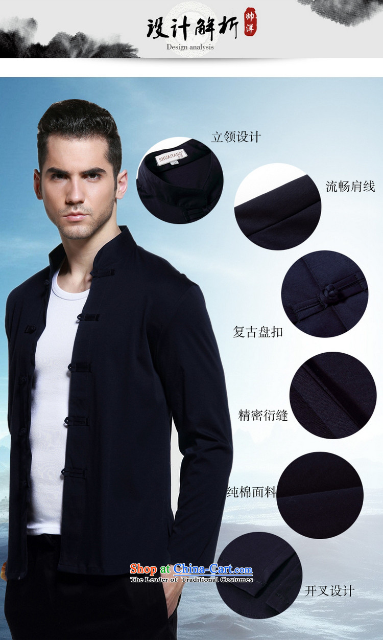 2015 Autumn decorated in cool ocean as men Tang dynasty China wind long sleeved shirt collar men's shirts, cotton, forming the Chinese Navy聽42/180 picture, prices, brand platters! The elections are supplied in the national character of distribution, so action, buy now enjoy more preferential! As soon as possible.