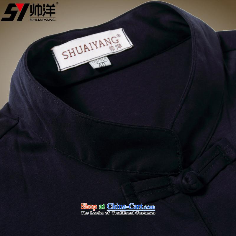 2015 Autumn decorated in cool ocean as men Tang dynasty China wind long sleeved shirt collar men's shirts, cotton, forming the Chinese Navy聽42/180, SHUAIYANG Yang (Shuai) , , , shopping on the Internet
