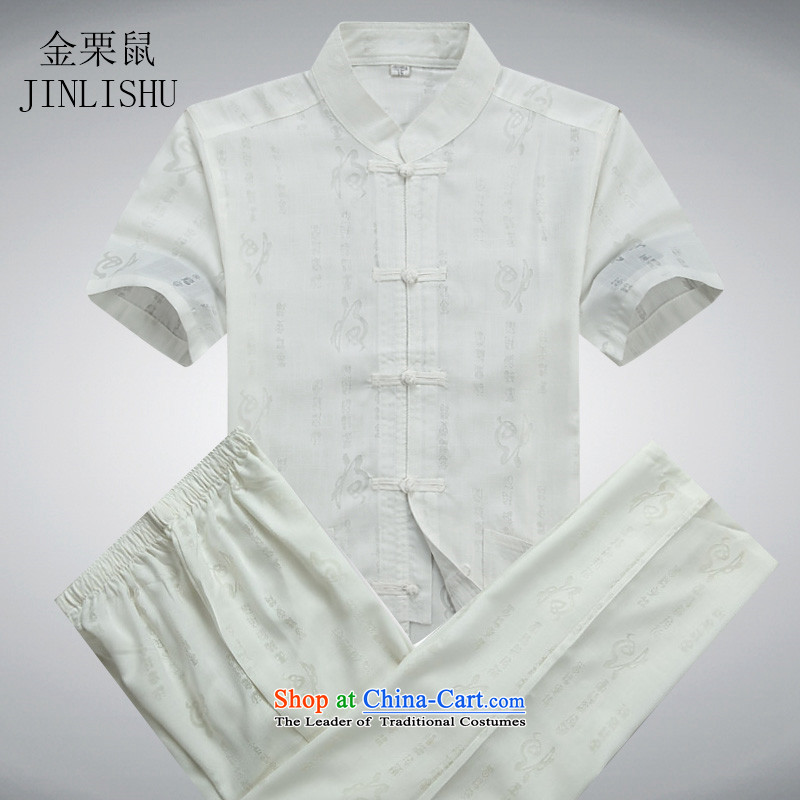 Kanaguri mouse summer new Tang dynasty and Tang dynasty cotton linen short-sleeved Tang dynasty male short-sleeved older national Kit White?XXL Kit