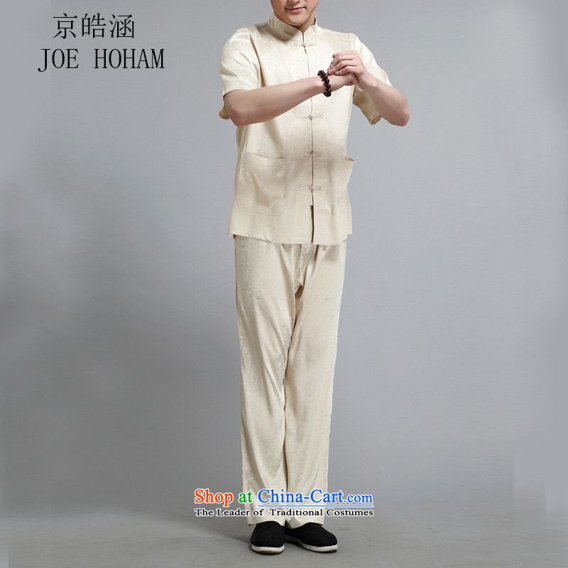 Kyung-ho covered by the new summer cotton Tang dynasty men short-sleeved T-shirt and older persons in the Han-China wind men's short-sleeve kit goldXL