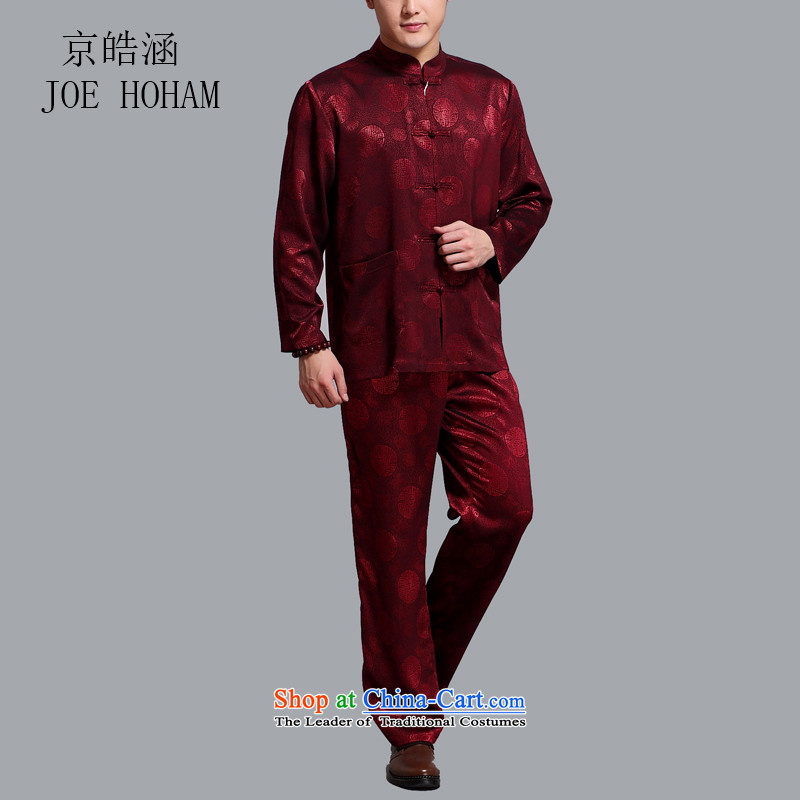 Kyung-ho, older men disc detained national dress China wind kit Mock-neck improved leisure long-sleeved Tang Dynasty Summer English thoroughbred?L