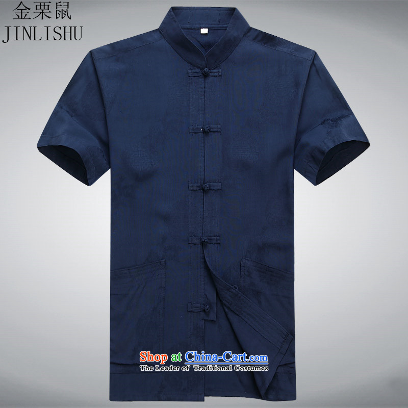 Kanaguri mouse summer Tang Dynasty Men's Mock-Neck Shirt that short-sleeved older men casual summer Tang dynasty multi-color Tibetan blue T-shirt聽M
