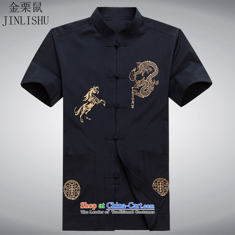 Kanaguri mouse in Tang Dynasty older men and short-sleeved shirt that older men older Tang casual short-sleeved shirt, blue shirt?XXXL possession
