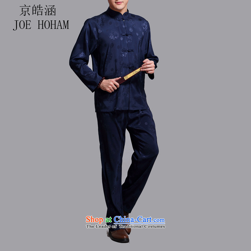 Kyung-ho covered by new products in the summer of older men long-sleeved shirt kit national Kung Fu Tang dynasty male summer father blue�L