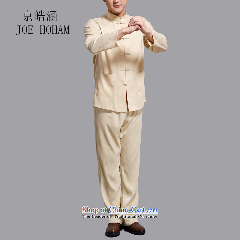 Beijing Summer in the elderly covered by Ho Tang Dynasty Chinese Han-long-sleeved male father replacing jogging exercise clothing collar shirt Kit Gold L