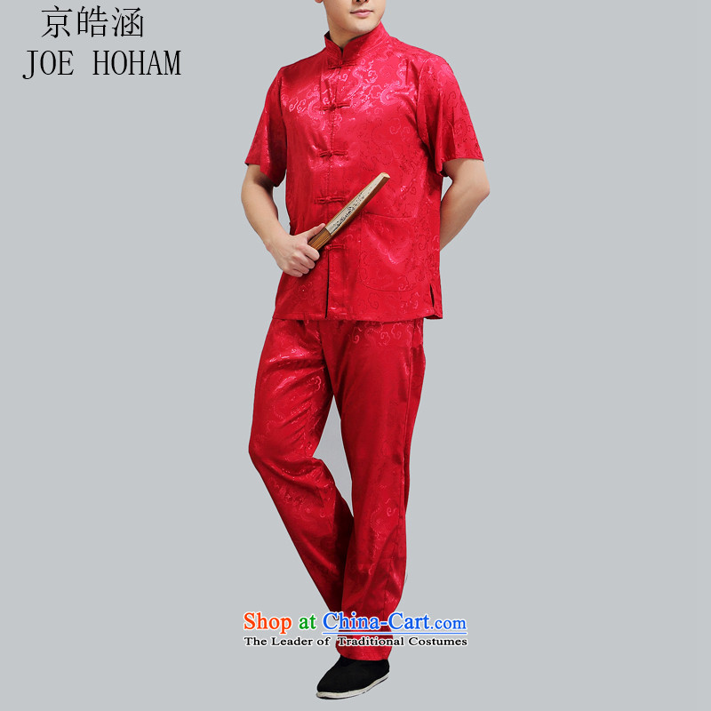 Kyung-ho covered by a new summer, older men Tang dynasty jogs short-sleeved clothing tai chi exercise clothing father grandfather red L