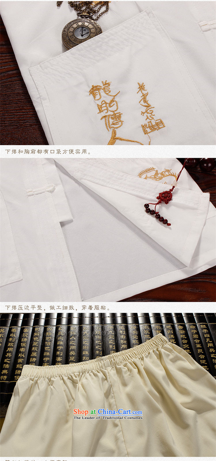 The 2015 summer, pickup men Tang Dynasty Package summer short-sleeved of older persons in the elderly men's father short-sleeved T-shirt and a pair of casual pants kit grandpa male Tang dynasty B聽170 pictures yellow, prices, brand platters! The elections are supplied in the national character of distribution, so action, buy now enjoy more preferential! As soon as possible.