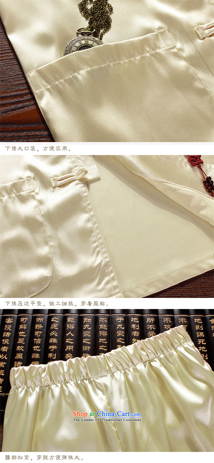 The 2015 summer, pickup men Tang Dynasty Package summer short-sleeved emulation silk of older persons in the elderly men's father and grandfather Tang dynasty China wind summer red聽175 pictures, prices, brand platters! The elections are supplied in the national character of distribution, so action, buy now enjoy more preferential! As soon as possible.