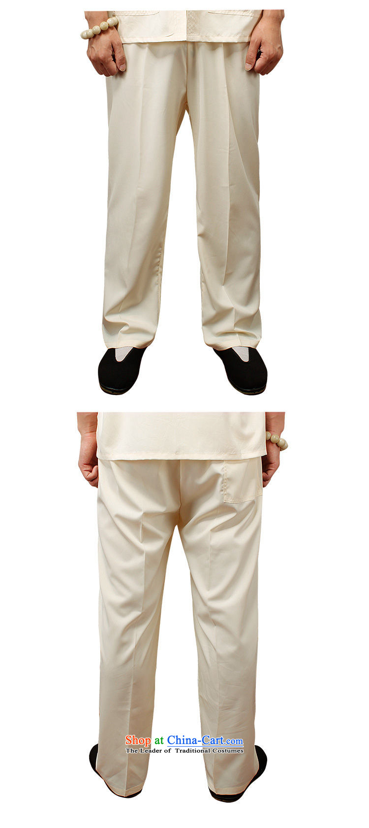 The 2015 summer pickup) older men's new book, the summer short pants older persons tai chi elastic solid color Large pant practitioners beige trousersXXL picture, prices, brand platters! The elections are supplied in the national character of distribution, so action, buy now enjoy more preferential! As soon as possible.