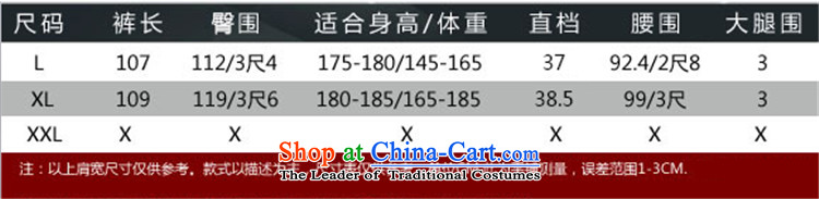 Rollet HIV from older men's Tang Dynasty Chinese Han-Summer Ball-middle-aged services pants leisure summer father red聽XL Photo, prices, brand platters! The elections are supplied in the national character of distribution, so action, buy now enjoy more preferential! As soon as possible.