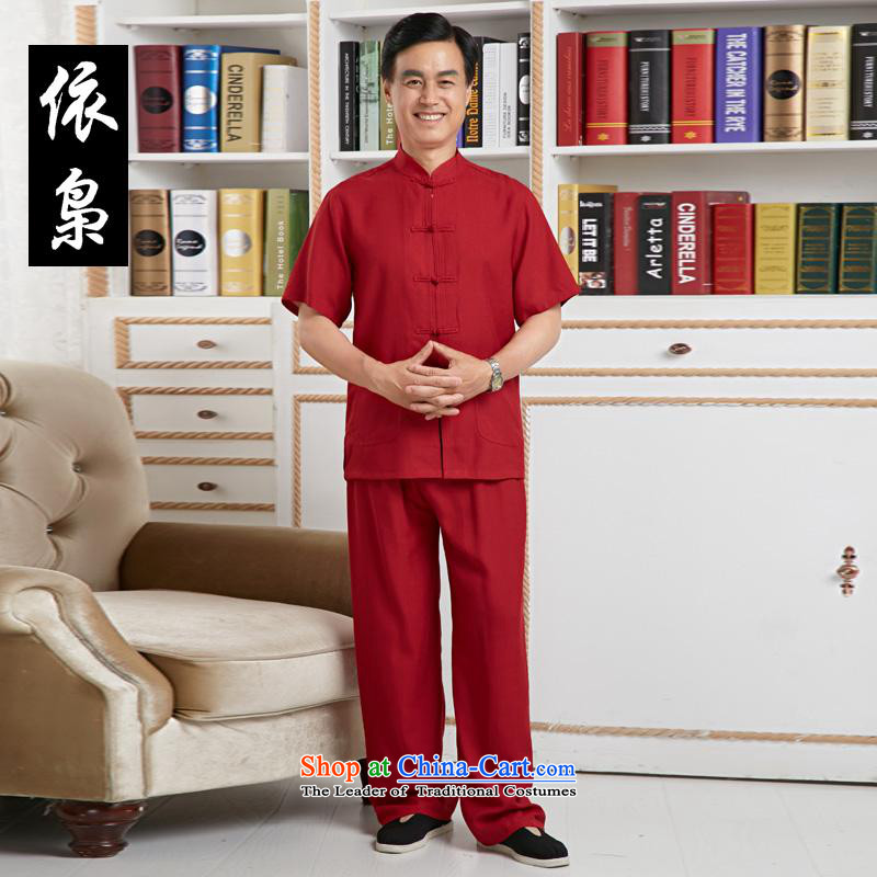 In accordance with the consultations of older persons in the Tang dynasty and short-sleeve packaged cotton linen stay relaxing father replacing Tang Dynasty Chinese Summer Package Father's Day Gifts China wind summer, Red?180/2XL recommended weight cost b