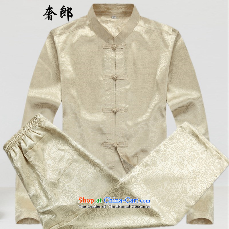 The luxury health during the spring and autumn men Tang Dynasty Package of older persons in long-sleeved China wind men Chinese Disc detained grandpa long-sleeved kit men long-sleeved autumn large summer load beige?XXL_185 Kit