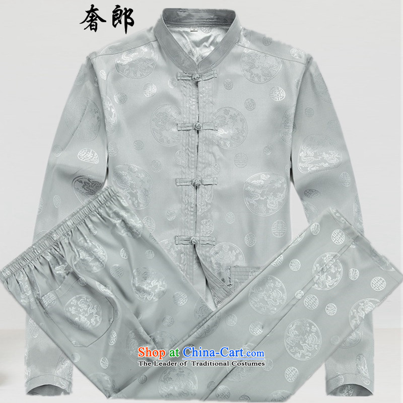 The luxury of men who long-sleeved of older persons in the Tang Dynasty Package manually replace a grandfather kung fu detained disc loaded able Tang dynasty sword men elderly men and Chinese clothing grandfather in summer and autumn replacing light gray