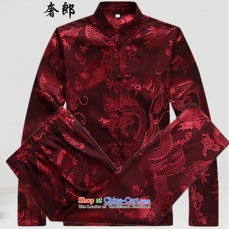 The luxury of men who fall short in long-sleeved Kit China wind of older persons in the Chinese men's clothes summer and fall of the elderly grandparents and older persons in Chinese Han-Code Red Jacket Kit?M/170