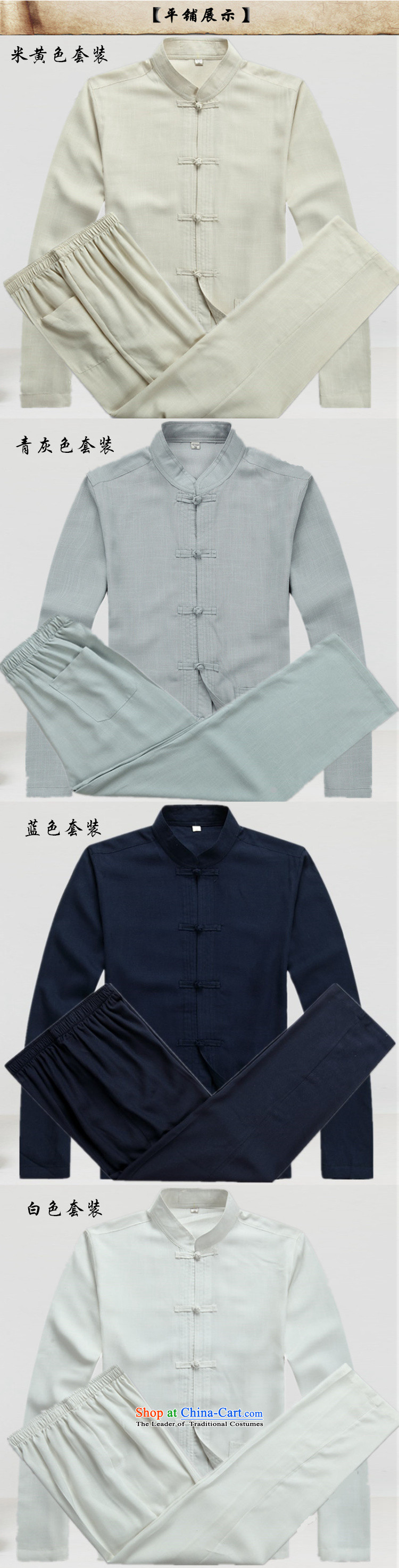 The luxury Health2015 New Men Tang Dynasty Package of older persons in long-sleeved men father spring and fall China wind Han-rom 6-21 elderly grandparents summer clothing beige kitM/170 picture, prices, brand platters! The elections are supplied in the national character of distribution, so action, buy now enjoy more preferential! As soon as possible.