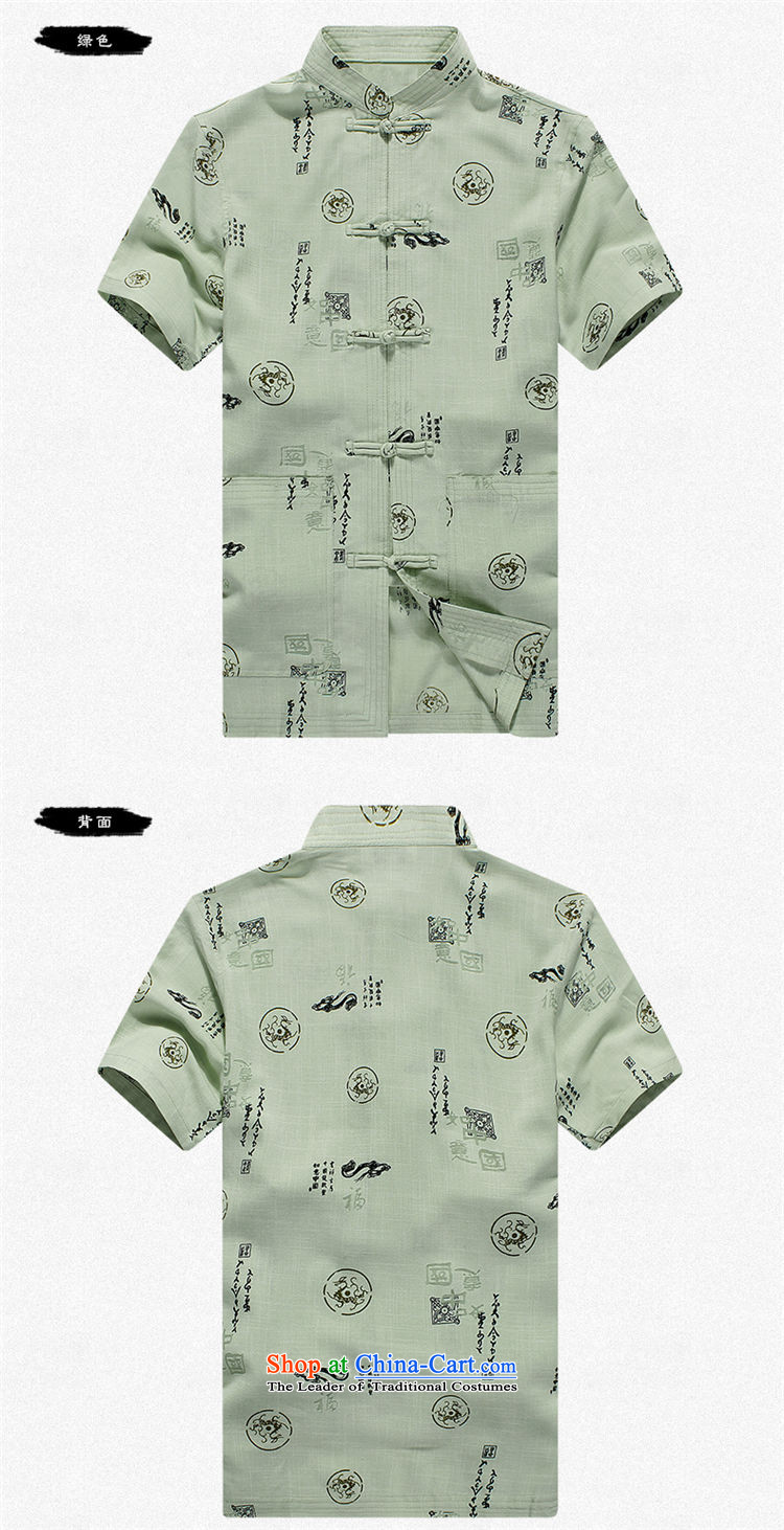 The 2015 summer, pickup Tang dynasty summer men in Tang Tang dynasty older men casual stylish PRC stamp short-sleeved shirt collar Tang Dynasty Green聽190 pictures, prices, brand platters! The elections are supplied in the national character of distribution, so action, buy now enjoy more preferential! As soon as possible.