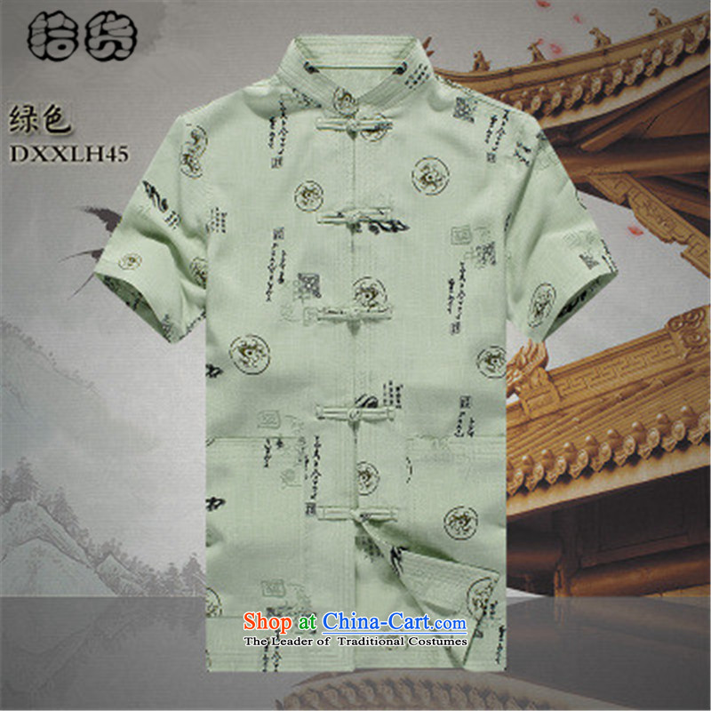 The 2015 summer, pickup Tang dynasty summer men in Tang Tang dynasty older men casual stylish PRC stamp short-sleeved shirt collar Tang dynasty聽190, green (shihuo pickup) , , , shopping on the Internet