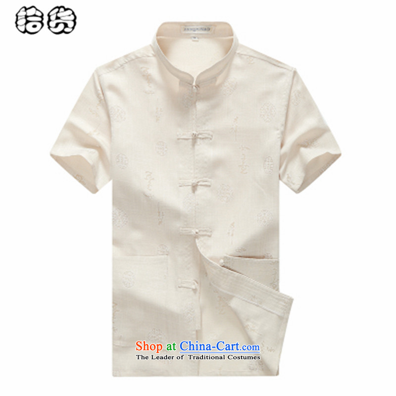 The 2015 summer, pickup Han-summer men Tang casual large short-sleeved of older persons in the linen clothes grandfather men father summer yellow聽175
