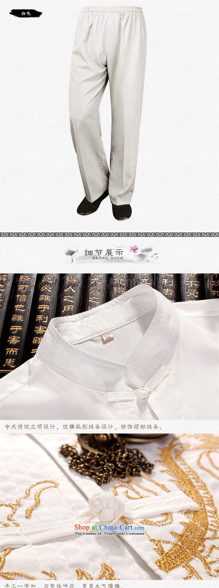 The 2015 summer, pickup Han-summer men Tang Dynasty Package short-sleeved older people in large Cotton Men father shirt grandpa summer red聽165 pictures, prices, brand platters! The elections are supplied in the national character of distribution, so action, buy now enjoy more preferential! As soon as possible.