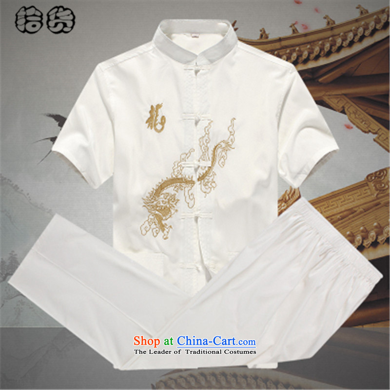The OSCE, in the summer of 2015, the name of the older men disc detained national dress China wind emulation herbs extract package Mock-neck improved leisure short-sleeved Tang Dynasty Large LOAD?B) father - White?170