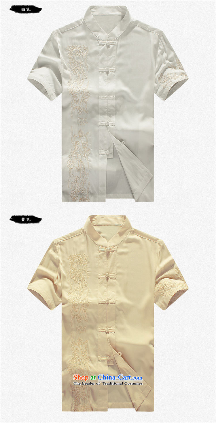 The OSCE, 2015 summer, China lemonade wind men Tang dynasty short-sleeved T-shirt collar middle-aged men and large Sau San national costumes Chinese Men's Shirt with white聽190 pictures summer, prices, brand platters! The elections are supplied in the national character of distribution, so action, buy now enjoy more preferential! As soon as possible.