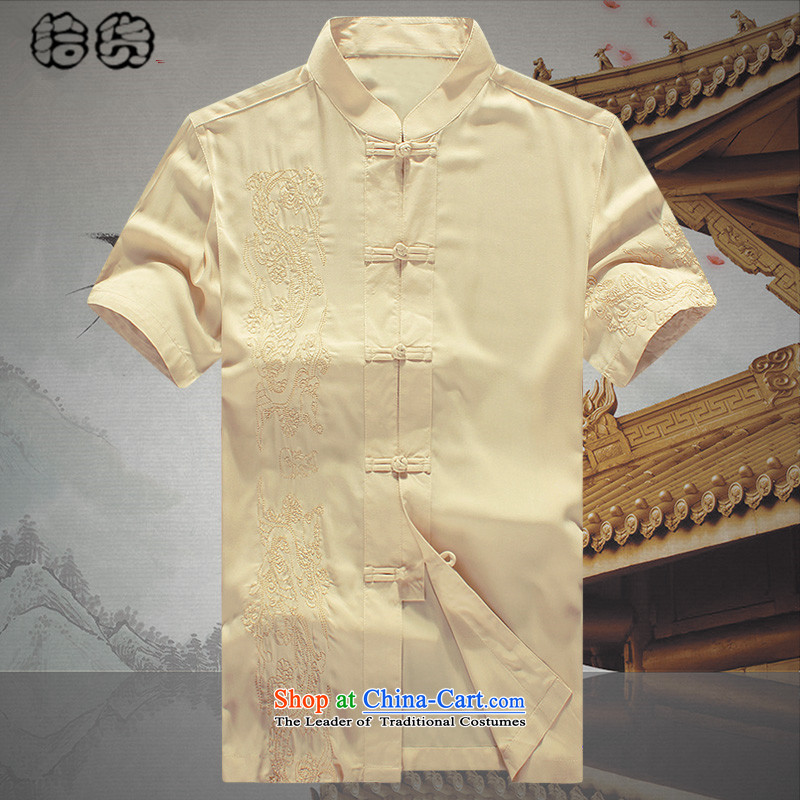 The OSCE, 2015 summer, China lemonade wind men Tang dynasty short-sleeved T-shirt collar middle-aged men and large Sau San national costumes Chinese Men's Shirt with white聽190, Summer Europe (ougening lemonade Grid) , , , shopping on the Internet