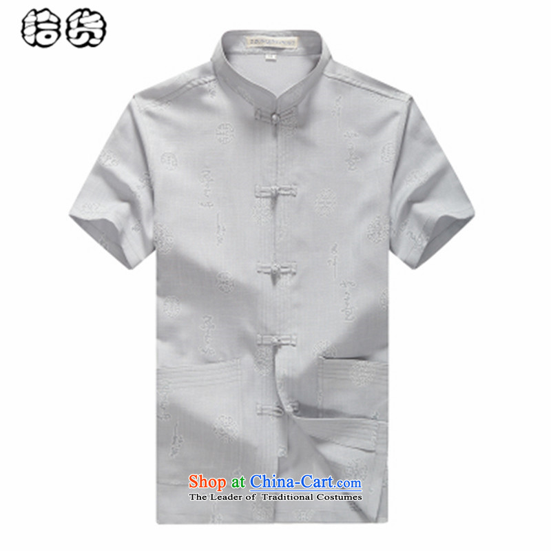 The OSCE, in the summer of 2015, the name of the older short-sleeved Tang Dynasty Package for middle-aged men China wind linen half sleeveless shirt that men code with grandpapa summer father gray?165