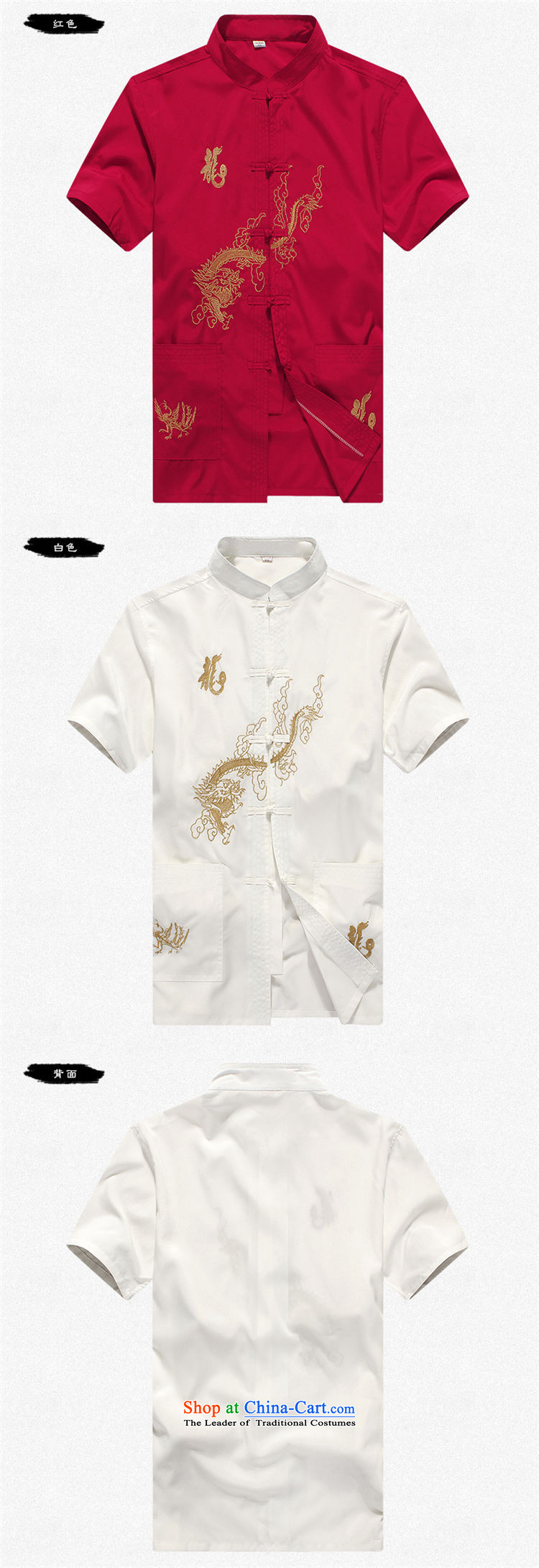 The name of the 2015 summer of the OSCE, men's short-sleeved in Tang Dynasty older summer shirt embroidery older persons summer China wind men Tang Dynasty Package large red聽185 pictures, prices, brand platters! The elections are supplied in the national character of distribution, so action, buy now enjoy more preferential! As soon as possible.