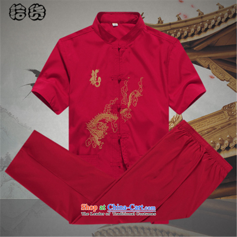 The name of the 2015 summer of the OSCE, men's short-sleeved in Tang Dynasty older summer shirt embroidery older persons summer China wind men Tang Dynasty Package large red�185