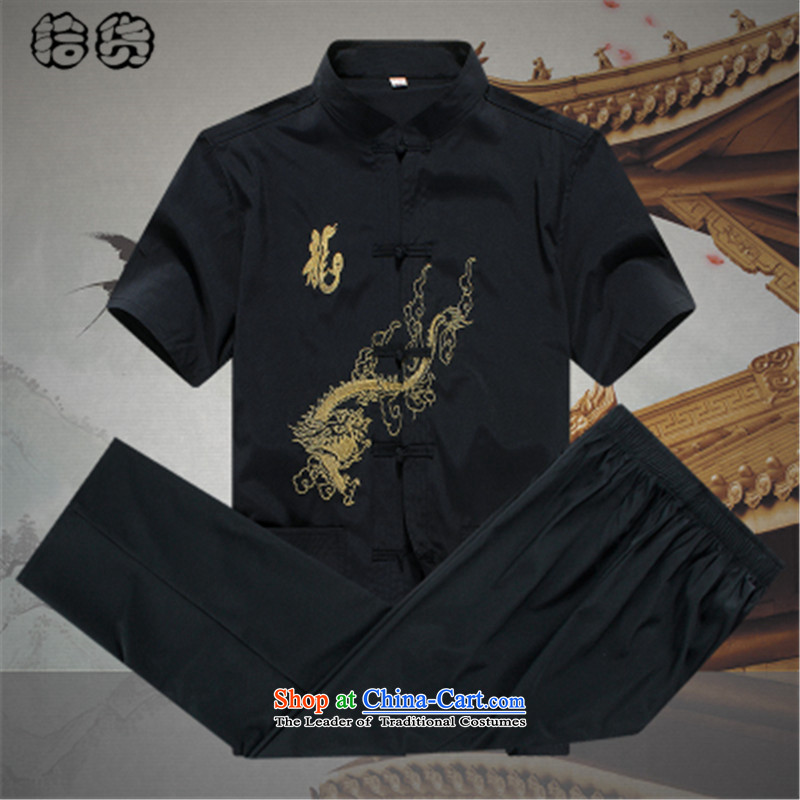 The name of the 2015 summer of the OSCE, men's short-sleeved in Tang Dynasty older summer shirt embroidery older persons summer China wind men Tang Dynasty Package for larger red聽185, OSCE, lemonade (ougening) , , , shopping on the Internet