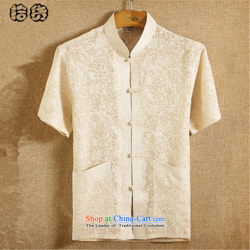 The OSCE, in the summer of 2015, the name of the older short-sleeved Tang Dynasty Package for middle-aged men China wind half sleeveless shirt that men code with grandpapa summer father beige A 170