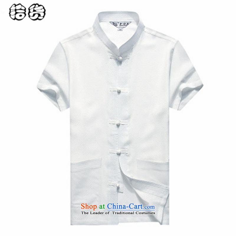 The OSCE, 2015 summer, middle-aged lemonade men short-sleeved shirt in older summer blouses solid color minimalist China wind Men's Mock-Neck Shirt Tang Dynasty Large Yellow聽185 euros (ougening lemonade.) , , , shopping on the Internet