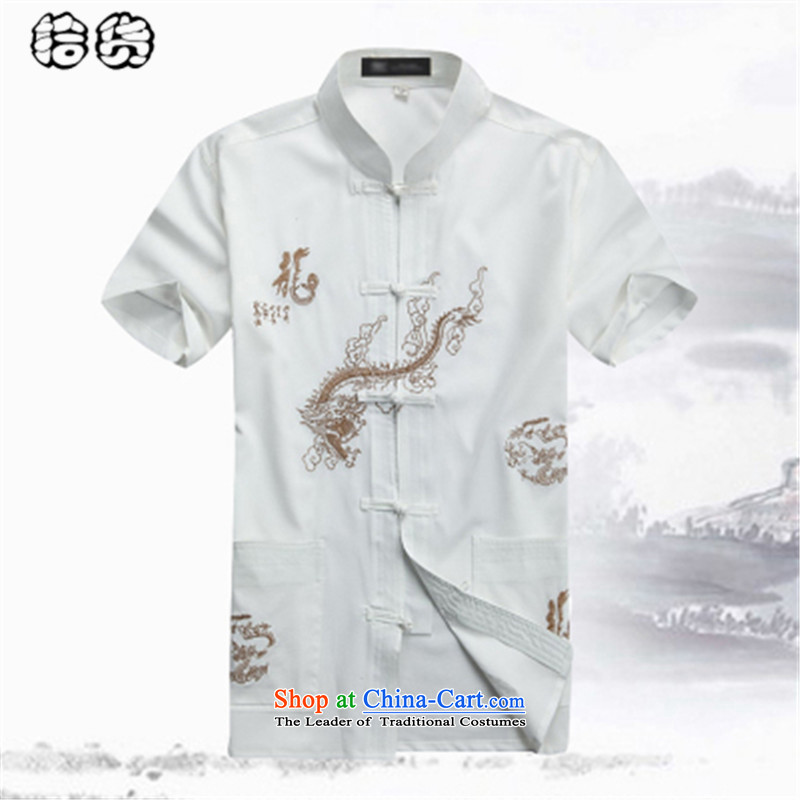 The OSCE, 2015 summer, middle-aged lemonade men Tang dynasty in his shirt-sleeves for larger elderly father load for linen from Chinese dragon loose half-sleeved shirt White?170