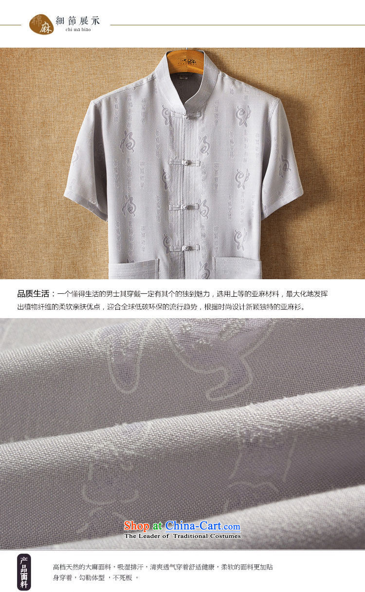 The OSCE, in the summer of 2015, the name of the Tang dynasty older men summer new products short-sleeved shirt with large middle-aged loose linen more pocket dad summer load white聽185 pictures, prices, brand platters! The elections are supplied in the national character of distribution, so action, buy now enjoy more preferential! As soon as possible.