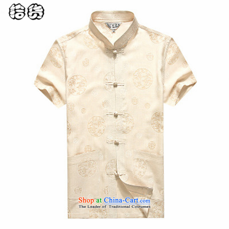 The OSCE, 2015_ in the summer lemonade elderly men's grandfather replacing Tang dynasty summer Short-sleeve men middle-aged father Han-loaded Large summer shirt more lint-free cloth yellow聽175