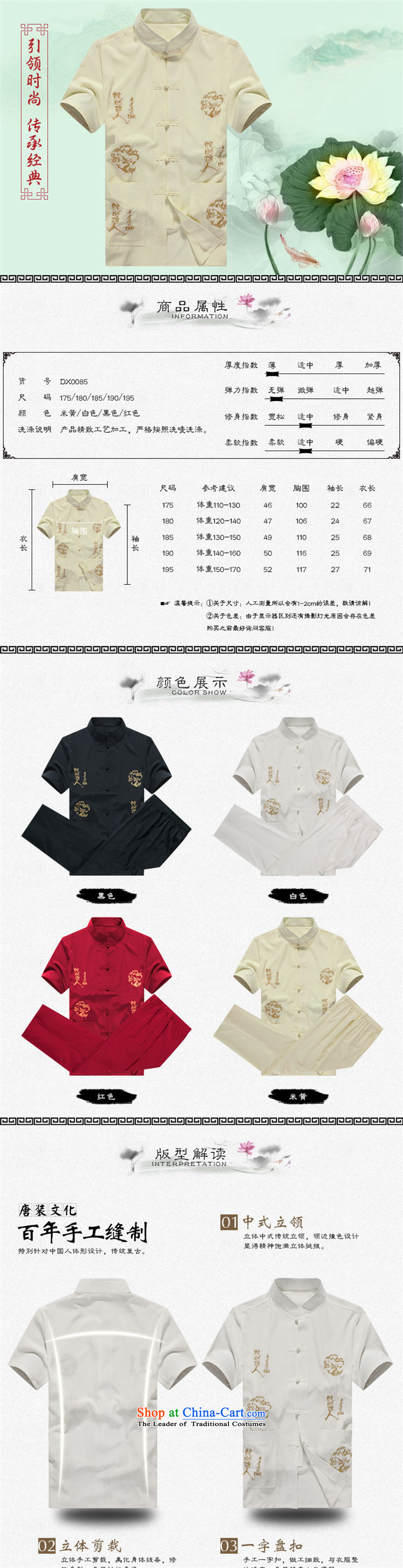 Mr Ronald, male ILELIN2015 Tang Dynasty Package summer short-sleeved of older persons in the elderly men's father and grandfather Tang Dynasty Large relaxd summer聽A WHITE聽185 pictures, prices, brand platters! The elections are supplied in the national character of distribution, so action, buy now enjoy more preferential! As soon as possible.