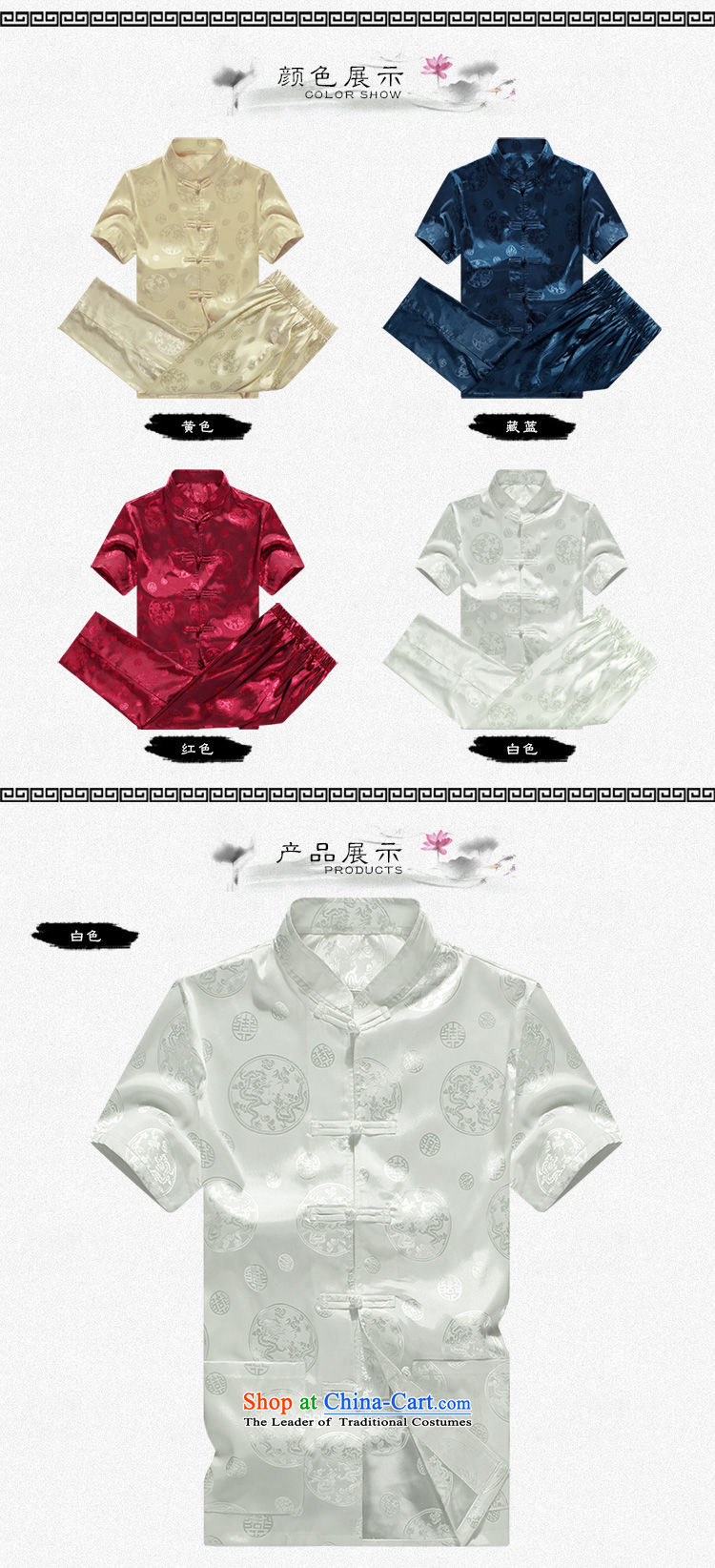 Mr Tang dynasty men ILELIN2015 short-sleeved summer men loose Large Tang dynasty short-sleeved T-shirt in packaged older Han-China wind jogging Tai Chi Kit Yellow聽190 pictures, prices, brand platters! The elections are supplied in the national character of distribution, so action, buy now enjoy more preferential! As soon as possible.