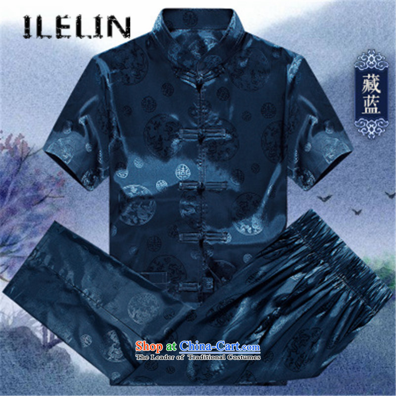 Mr Tang dynasty men ILELIN2015 short-sleeved summer men loose Large Tang dynasty short-sleeved T-shirt in packaged older Han-China wind jogging Tai Chi Kit Yellow聽190,ILELIN,,, shopping on the Internet