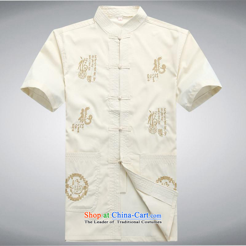 Hundreds of brigade bailv summer Stylish slim, collar comfortable short-sleeved leisure wears ties tray light yellow?XL