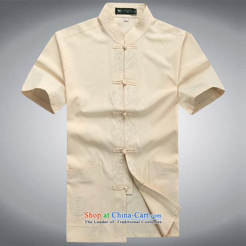 Hundreds of brigade bailv summer Stylish slim plate fasteners leisure Short-Sleeve Mock-Neck Comfort Kit light yellow?L