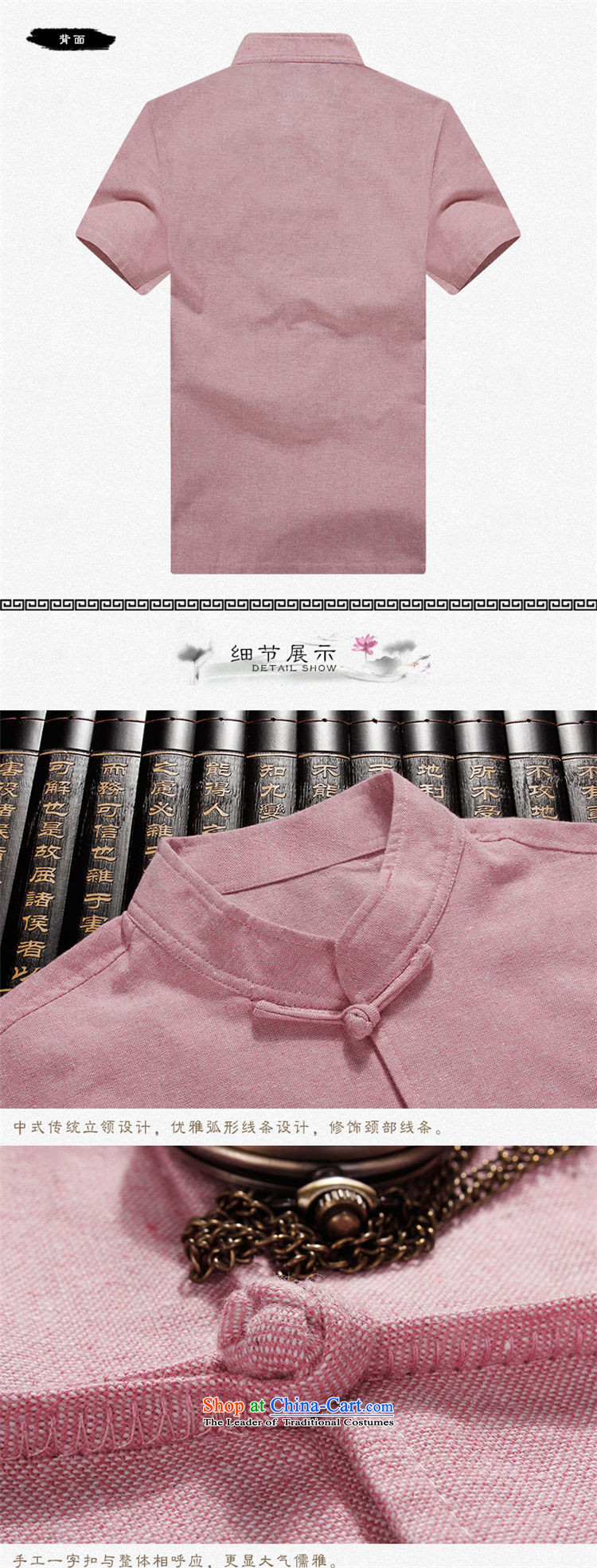 Hirlet Wu Xia Men, 2015 Large Tang dynasty short-sleeved T-shirt China wind Chinese shirt linen young man pink embroidered Tang dynasty summer pink shirt 190 pictures, prices, brand platters! The elections are supplied in the national character of distribution, so action, buy now enjoy more preferential! As soon as possible.