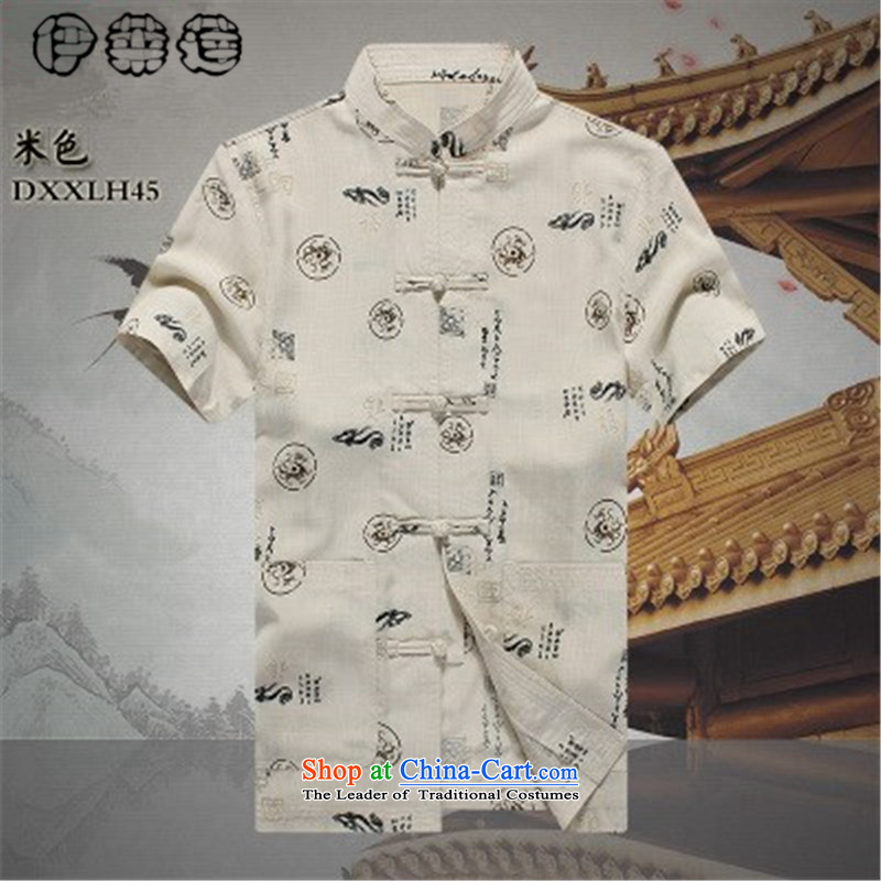 Hirlet Wu Xia Men, 2015 Tang dynasty short-sleeved T-shirt leisure ethnic large short-sleeved shirt with middle-aged and young stamp Tang dynasty white loose 180, Electrolux Ephraim ILELIN () , , , shopping on the Internet