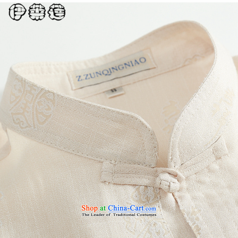 Hirlet summer 2015, Lin short-sleeved men of older persons in the Tang dynasty father shirt men elderly Chinese Dress Shirt large grandfather summer yellow聽170, Electrolux Ephraim ILELIN () , , , shopping on the Internet