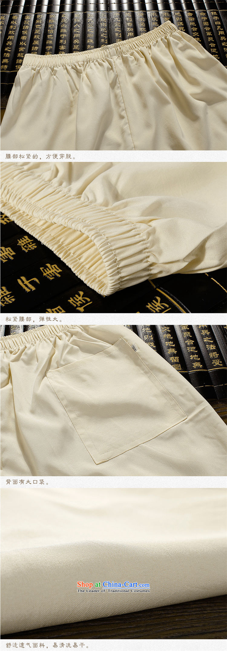 Hirlet Wu Xia, men's 2015 short-sleeved in Tang Dynasty older summer shirts and older persons code summer China wind men Tang Dynasty Package white 170 pictures, prices, brand platters! The elections are supplied in the national character of distribution, so action, buy now enjoy more preferential! As soon as possible.