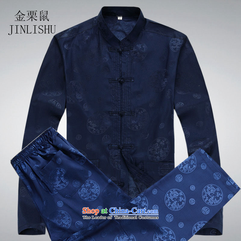 Kanaguri mouse of older persons in the Tang dynasty men spring long-sleeved shirt Chinese China Wind Jacket middle-aged men blue聽XXXL Kit