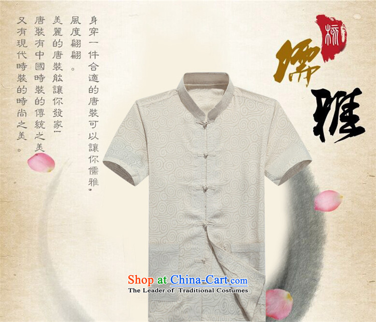 Hiv Rollet men in the summer of older men, short-sleeved Tang Dynasty Han-middle-aged father of older persons Tang blouses half sleeve聽XXXL white picture, prices, brand platters! The elections are supplied in the national character of distribution, so action, buy now enjoy more preferential! As soon as possible.