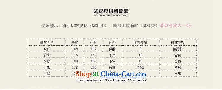 Original China wind men linen T-shirts and summer seven short-sleeve loose solid color cotton linen Chinese Tang blouses SL8YK3019 black聽L picture, prices, brand platters! The elections are supplied in the national character of distribution, so action, buy now enjoy more preferential! As soon as possible.