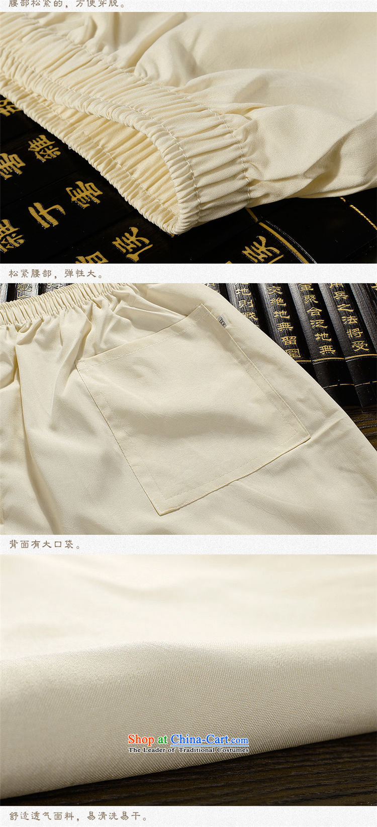 Hirlet Wu Xia Men, 2015 Tang Dynasty Package summer short-sleeved of older persons in the father of men loose larger elderly men's grandfather Tang Dynasty Summer A RED 175 pictures, prices, brand platters! The elections are supplied in the national character of distribution, so action, buy now enjoy more preferential! As soon as possible.